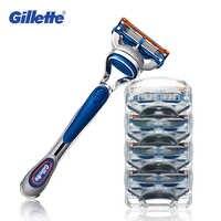 Бритвенные лезвия Gilette Fusion для мужчин, 1 держатель + 5 бит, брендовые лезвия для бритья, уход за лицом, cuchilas De Afeitar