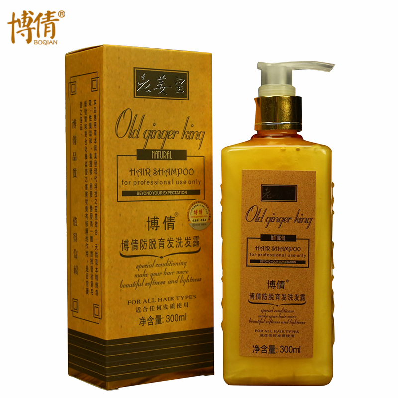 Professional Ginger Anti Hair Loss Shampoo Natural Hair Growth Fast Dense Thicker Anti Hair Loss Product for Women and Man 300ml