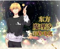 Hot Sales Japanese Anime Tokyo Popular Boys Pulloer Sweater