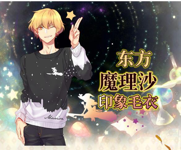 Offres spéciales japonais Anime Tokyo populaire garçons Pulloer pull