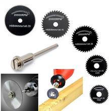 Резчик отрезные инструмент, роторный дисковые пилы hss диски dremel металл шт./компл.