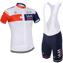 2017 TEAM White AM pro cycling jersey bike shorts 3D gel set quick dry mens summer cycling wear Ropa Ciclismo Maillot