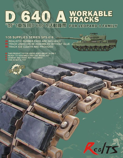 RealTS MENG MODEL 1/35 SCALE military models #SPS-016 D 640 A Workable Tracks for Leopard 1 Family plastic model kit