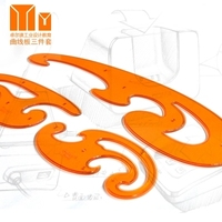 Costume Design Fashion Design Cartoon Sketch 3 Pieces French Curve Set Multi Shape Drawing Tool Drawing