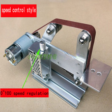 Mini Belt Machine, Polishing Grinding Bench Polisher, Electric Grinder, DIY Sander
