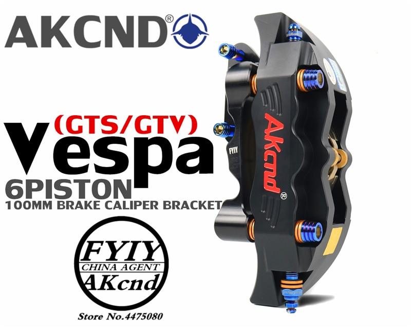 Motorcycle modifivation CNC Aliminium alloy brake caliper bracket For piaggio Vespa GTS GTV 300 946 100MM
