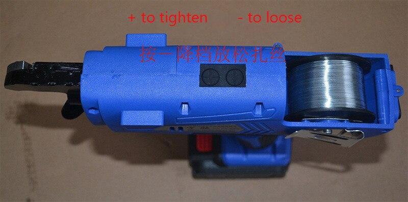 Купить с кэшбэком Automatic Rebar Tying Machine 8-34mm Electric Charging Type Reinforcing Steel Strapping Machine YX-560