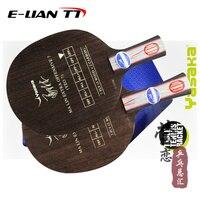 Оригинальный Yasaka YEO7 YHC Настольный Теннисный станок для резки теннисных ракетов ma lin carbon yasaka ракетки для настольного тенниса ракетка Спортив