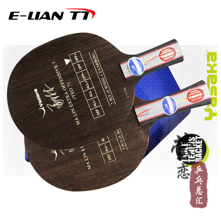original Yasaka YEO7 YHC table tennis blade table tennis rackets ma lin carbon yasaka table tennis rackets racquet sports pingp блендер стационарный clatronic um 3284 estate