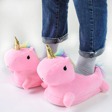Unicorns Slippers Women Men Funny Cute Cartoon Sneakers Kigurumi Pegasus Pink Purple Blue White Shoes Adult Kids Party