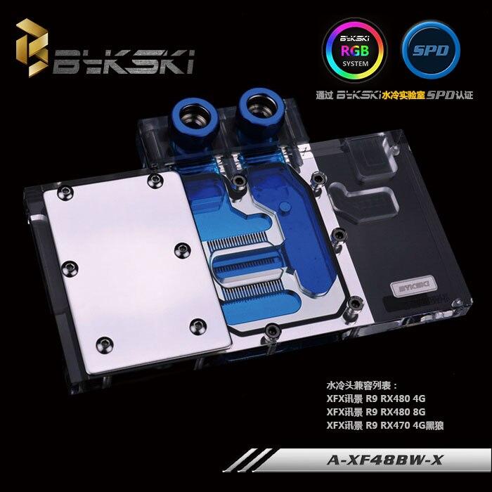 Bykski A-XF48BW-X GPU Блок водяного охлаждения для XFX GTS RX 480 580