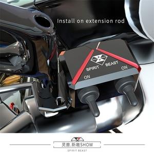 Image 3 - GEIST BEAST Motorrad Roller Schalter Control Box Lenker Scheinwerfer CNC Aluminium Legierung Gefahr Licht Wasserdichte Schalter Box