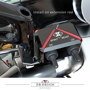 Image 3 - RUHU BEAST Motosiklet Scooter Anahtarı Kontrol Kutusu Gidon Far CNC Alüminyum Alaşım Tehlike Işık Su Geçirmez Anahtar Kutusu