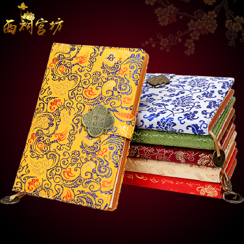 Featured / Nanjing YUNJIN Brocade Notebook Inheritors of Intangible Cultural Heritage Notebook 1PCS yu0384 croatia 2012 intangible cultural heritage crafts 4 new 0712