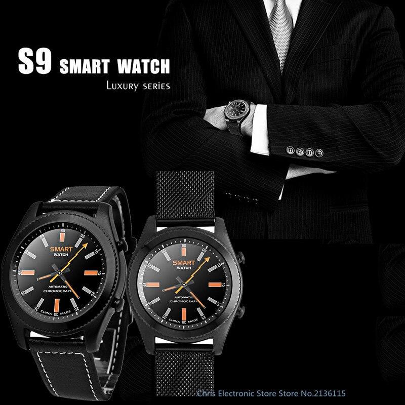 2017 מס חדש 1 S9 NFC MTK2502C Smartwatch Bluetooth לפקח על קצב לב 4.0 צמיד שעון החכם המכשירים ביש עבור אנדרואיד