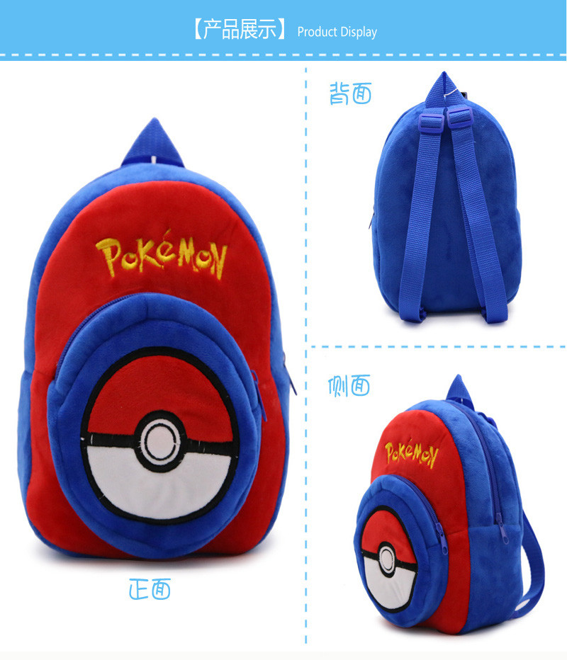 2017 New Kids Backpacks Pokemon Plush Pikachu Backpack
