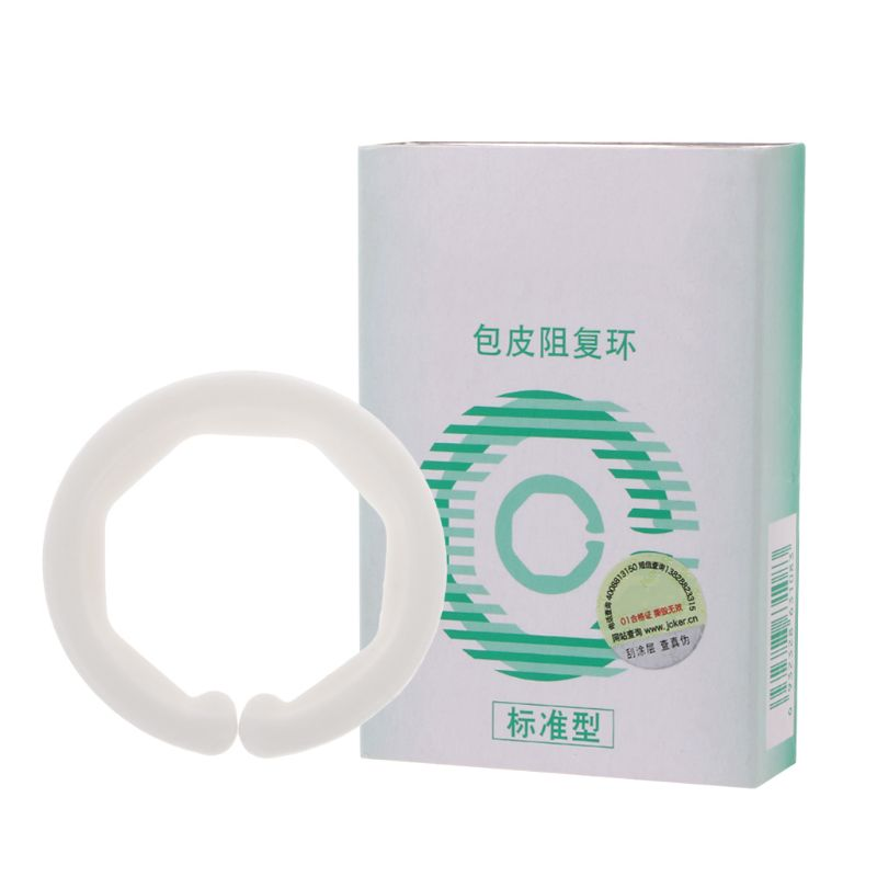 1Pc Cock Ring Penis Ring Male Chastity Foreskin Resistance Complex RingTime Delay Lock Phimosis Correction Penis Ring
