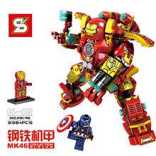 Compatible with Lego Marvel Super heroes Captain America Armor Iron Man Mark 46 Hulkbuster Minifigure Building Blocks