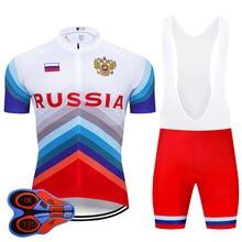 2020 ทีม Pro รัสเซียฤดูร้อนขี่จักรยาน JERSEY 9D ชุด MTB ชุดสีแดงจักรยานเสื้อผ้าเสื้อผ้าจักรยานสวม Ropa ciclismo GEL Pad