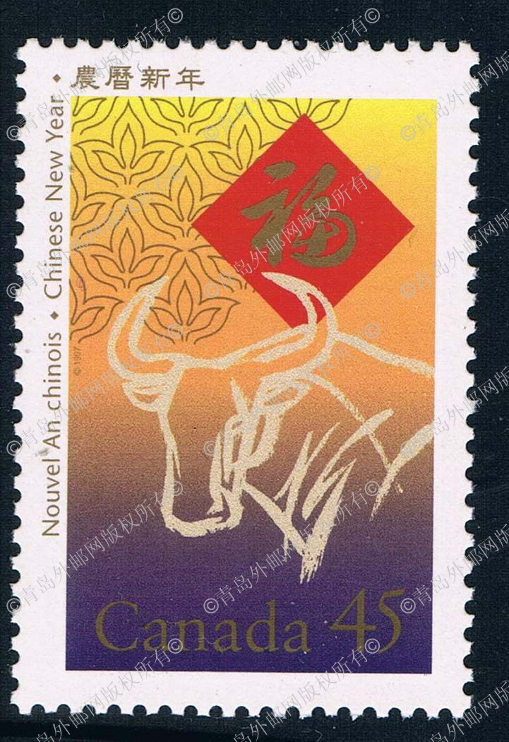 CA0578 Canada 1997 Chinese Zodiac stamps 1 new 0505 year парка canada goose 3811l 49