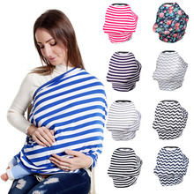 New Nursing cover for baby Cars Cape Mother breast feeding Multifunction Shopping Cart Multi use Baby Stroller Modal cotton