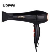 5000W Negative Ion Hair Dryer Professional Blue Light Anion Blow Dryer Salon Hair Styling Hairdryer 2 Speed 3 Heat Settings 31