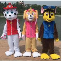 Dog Mascot Character Costume Mascotte Costume Fancy Dress Suit Cartoon Mascot Chase the Mascot Costume