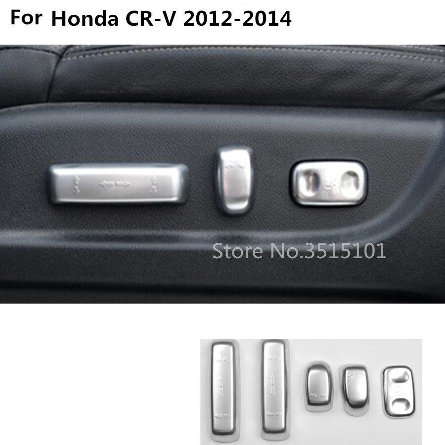 car body cover Chrome ABS seat adjustment knob button switch trim parts 5pcs For Honda CRV CR-V 2012 2013 2014