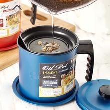 Justcook 1.3L / 1.6L Δημιουργικό πετρελαιοκίνητο δοχείο διαρροής Το φρέσκο φίλτρο λαδιού Μπορεί το μπουκάλι λάδι Φιάλη αποθήκευσης φιάλης Κουζίνα μαγειρικά σκεύη