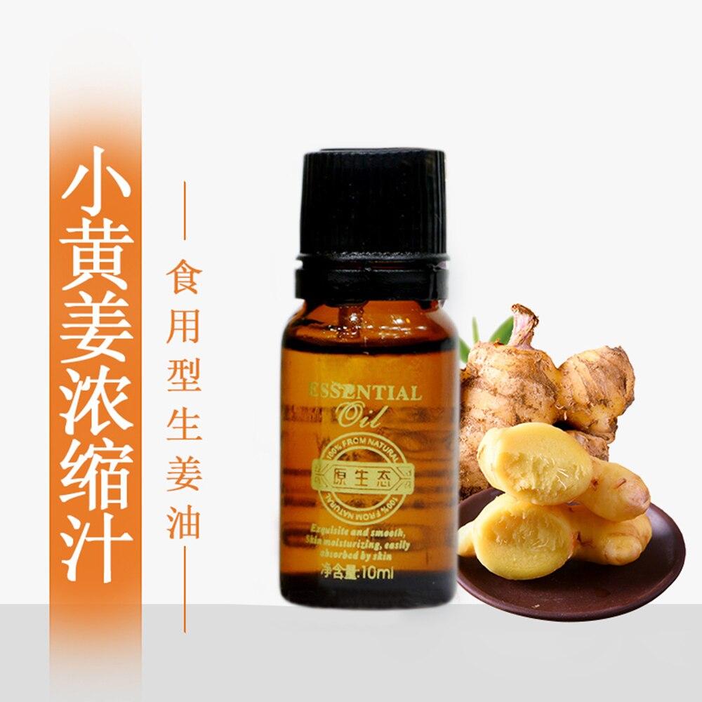 100% натуральный имбирь чистый Эфирные масла для повысить циркуляцию крови румяный кожи ароматерапия, спа-массажное масло для тела масло имбиря