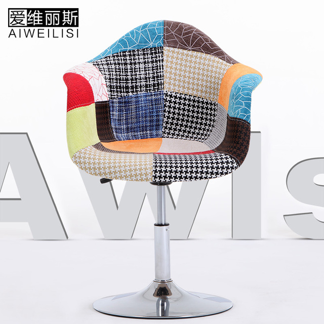 Chaise Patchwork Cheap Chaise Eames Patchwork Fresh Chaise