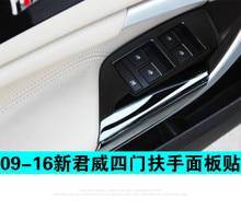 Стайлинга автомобилей 8 шт./компл. Нержавеющаясталь интерьера, двери, окна лифт переключатель Панель Обложка для Buick Regal 2009-2016 Insignia 2014 -2017
