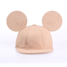 Family Matching Mother Mom Baby Daughter Son Big Mouse Ears Wool Baseball Cap