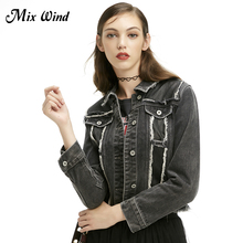 MIX WIND Casual Hole Spliced Women Denim  Jeans Autumn 2017 Women Cowboy Jacket Female Fashion  Cowboy Jacket Female Outwear