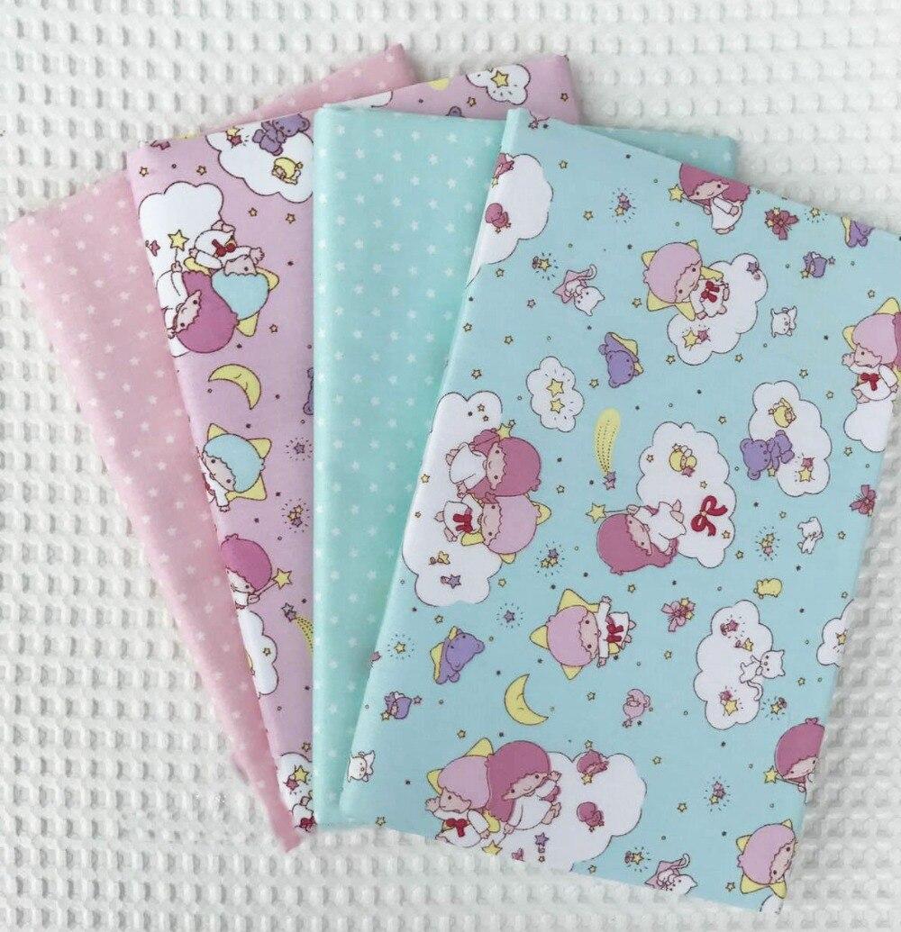 mylb 160*50 Dream Star pure cotton twill cloth nursery school children bed quilt cotton fabric
