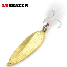 LUSHAZER fishing bait 7.5g 10g 15g 20g spoon lure wobbler isca artificial spinner baits metal lure free shipping