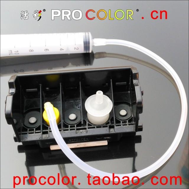 Tête dimpression QY6-0043 colorant encre nettoyage liquide propre fluide outil pour Canon PIXUS 950i 960i MP900 i950 i960 i965 cartouche dencre imprimante