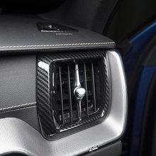 Декоративная накладка из углеродного волокна abs для автомобиля
