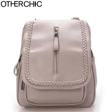 Otherchic модные женские туфли Рюкзак молодежный кожа Винтаж Рюкзаки для девочек-подростков школьная сумка Bagpack L-7N07-79