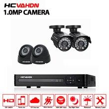 AHD 4CH DVR 1080P Video Recorder HD 720P 1 0MP Night Vision cctv camera set Home