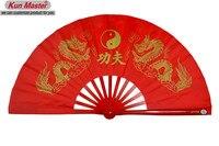 במבוק לחימה קונג פו מאוורר, תרגול אמנויות לחימה אוהד ביצועים גבוהים, וו שו מאוורר, דרקון זהב כפול (אדום)