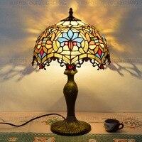 30 см Европейский Тиффани цветное стекло барокко ресторан бар KTV кафетерий прикроватная тумбочка для спальни настольные лампы