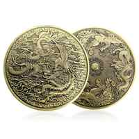 Dragon and Phoenix Chengxiang Commemorative Coin Zodiac Dragon and Phoenix Animal Coin Metal Badge Gift Art Collection Acrylic