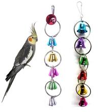 Hoomall креативная Милая Популярная игрушка для домашних животных, игрушка-колокольчик, жевательная игрушка, птица, красочная цепочка звонок, аксессуары для птиц