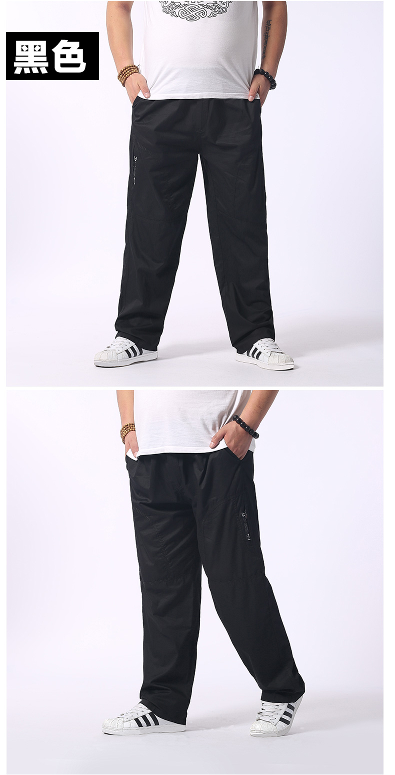 Man Loose Fitting Cargo Pants Yellow Black Gray Khaki  Overall For Mens Cotton Comfort Trousers Elastic Waist Pant American Apparel (12)