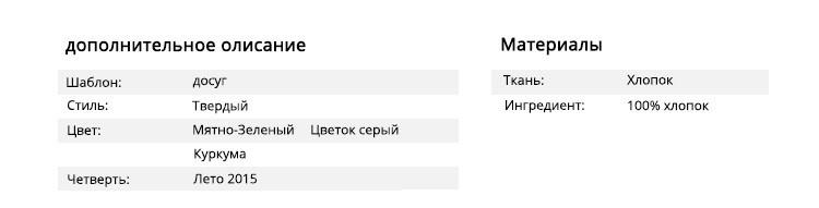 ss15gt019_01