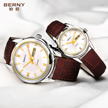BERNY Couple Lovers Quartz Watches Women&Men Pair Gold Leather Waterproof Date Clock Fashion Casual Analog Quartz Watches 2771