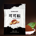 Green Organic Food.Cocoa powder (Threomba cocoa) Natural Unsweetened Cocoa Powder good for slimming.100g