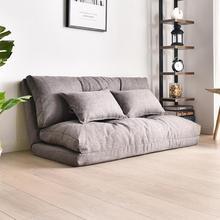 Складной ленивый маленький диван кровать простыня двойного назначения маленькая квартира спальня Многофункциональный японский тататами сетка красный стиль
