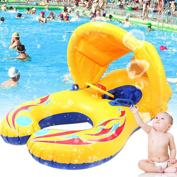 Inflatable Swimming Rings Child Kids Baby Mother Safety Swim Pool Ring Children Water Play Games Seat Float Boat Summer Trainer